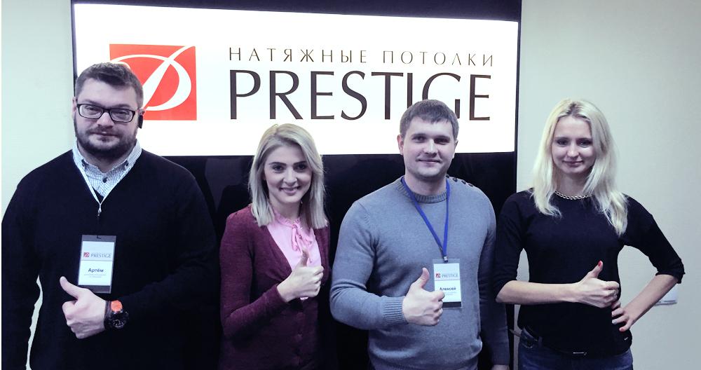 контакты компании Prestige
