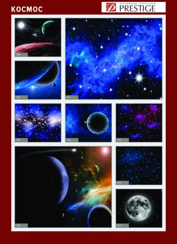 изображений для фотопечати на натяжном потолке - космос №2