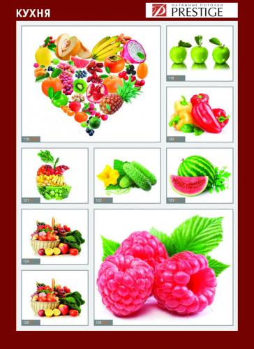 изображений для фотопечати на натяжном потолке для кухни №1