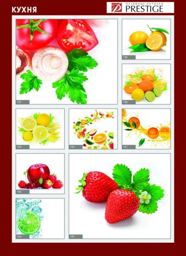 изображений для фотопечати на натяжном потолке для кухни №3