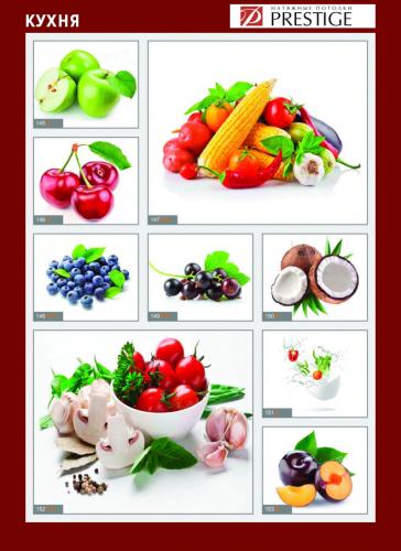 изображений для фотопечати на натяжном потолке для кухни №4