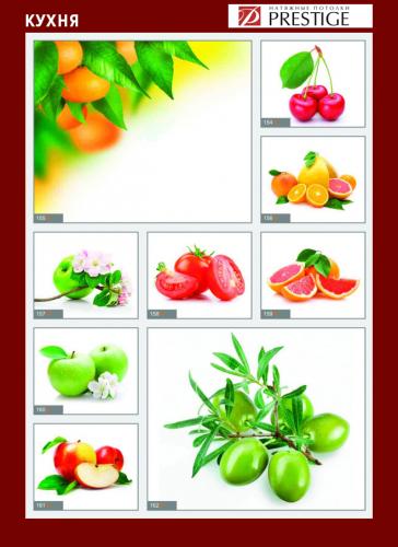 изображений для фотопечати на натяжном потолке для кухни №5