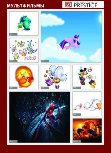 изображений для фотопечати на натяжном потолке - мультфильмы №4