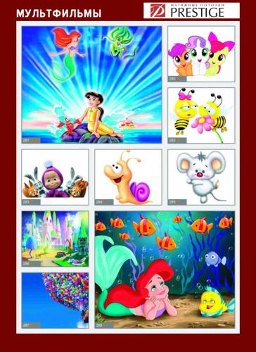 изображений для фотопечати на натяжном потолке - мультфильмы №5