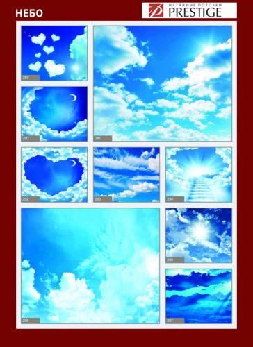 изображений для фотопечати на натяжном потолке - небо №1
