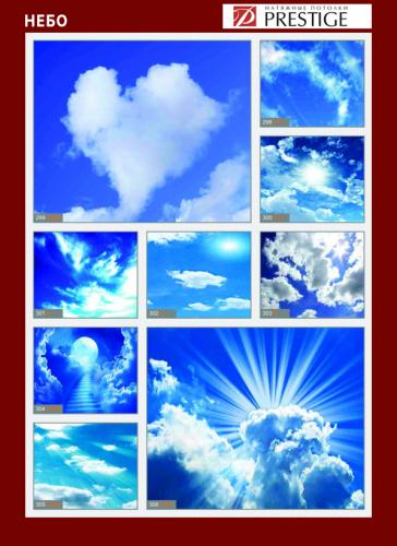 изображений для фотопечати на натяжном потолке - небо №2