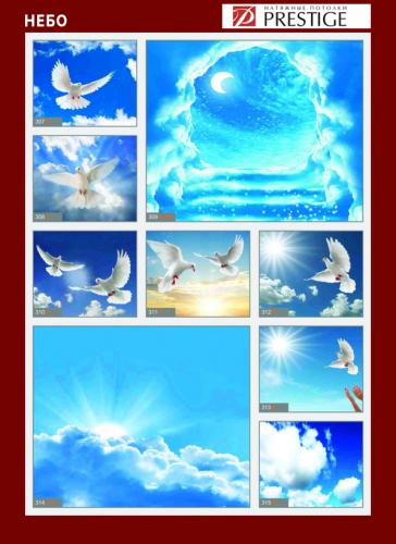 изображений для фотопечати на натяжном потолке - небо №3