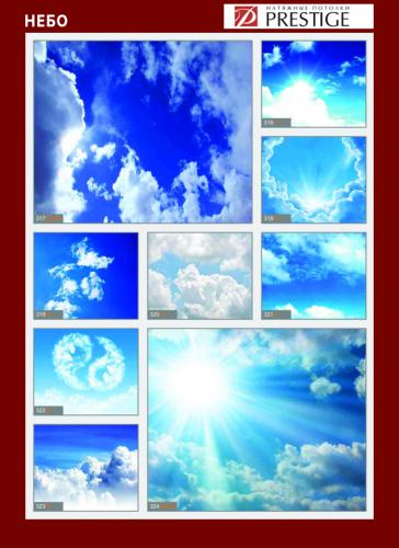 изображений для фотопечати на натяжном потолке - небо №4