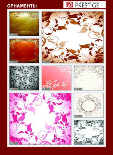 изображений для фотопечати на натяжном потолке - орнаменты №1