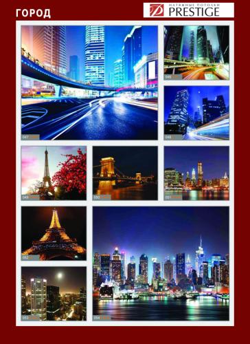 изображений для фотопечати на натяжном потолке - город №1