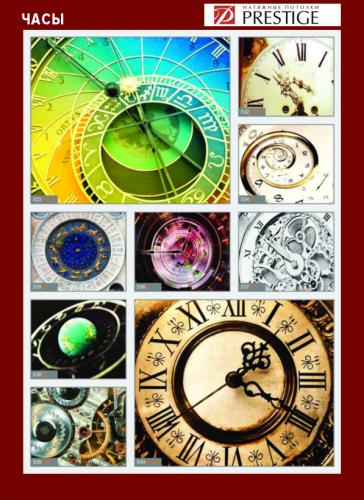 изображений для фотопечати на натяжном потолке -часы