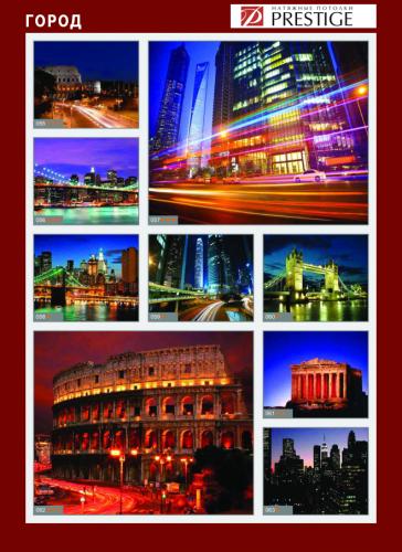 изображений для фотопечати на натяжном потолке - город №2