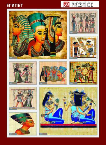 изображений для фотопечати на натяжном потолке - Египет